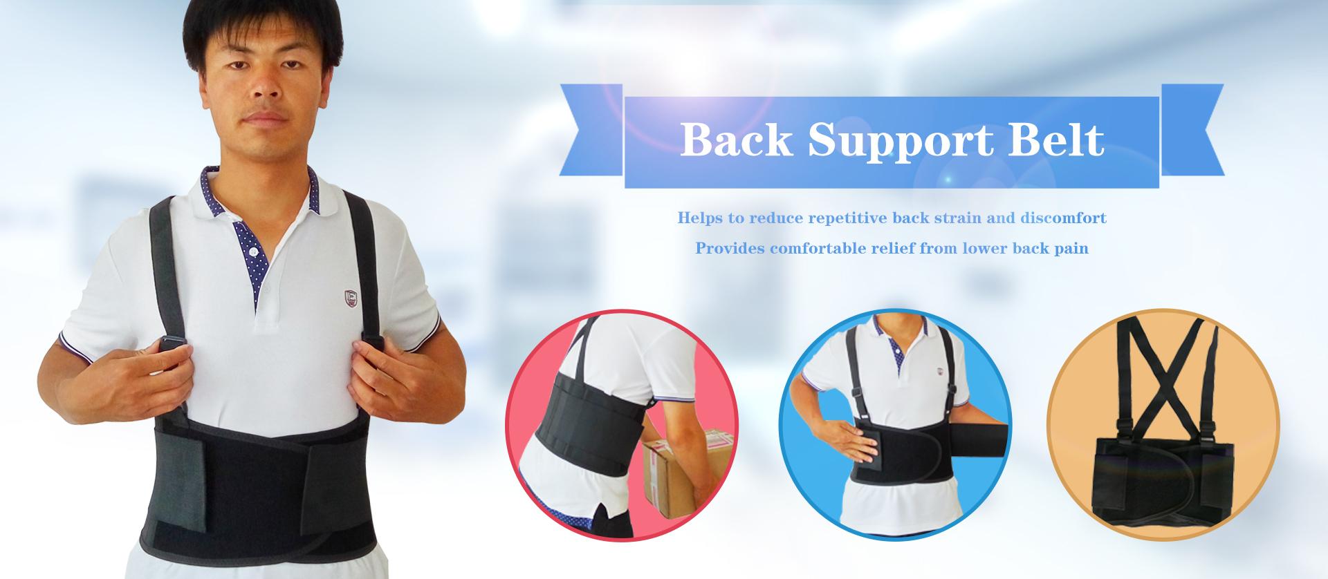 Working Back Support Belt