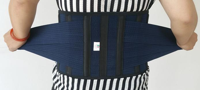 back brace 2