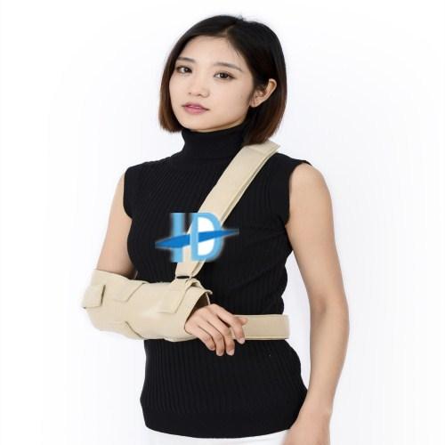 XZL-C-012 Arm sling
